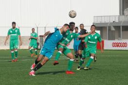 تعرف على جدول مباريات دور الثمانية من كأس غزة