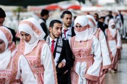 مسابقة قرآنية في غزة ومنح زواج للفائزين