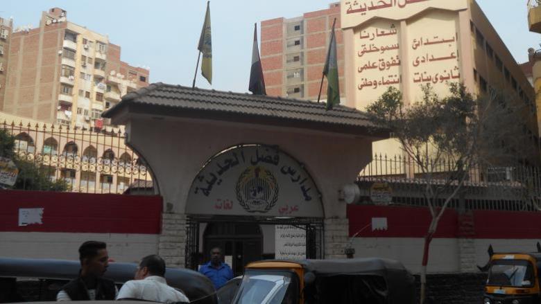 في مصر.. عقاب جماعي للفقراء بالتحفظ على الجمعيات الخيرية