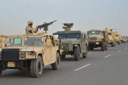 """مصر تعلن خسائر الإرهابيين بـ""""عملية سيناء"""""""