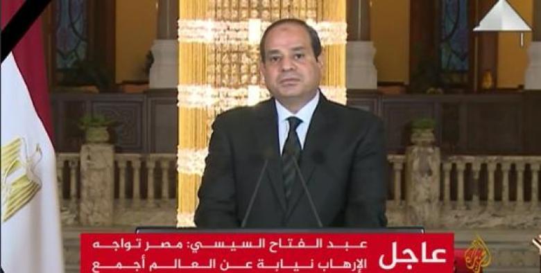 السيسي: قواتنا المسلحة سترد بقوة على جريمة سيناء
