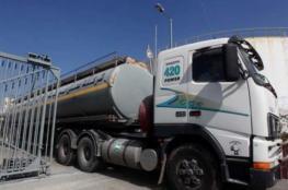 بدء وصول الغاز المصري إلى قطاع غزة عبر معبر رفح البري