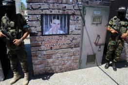 والدة هدار جولدن: الفرصة مواتية لاستعادة ابننا من غزة