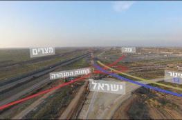 """الاحتلال يعلن تدمير نفق يمر تحت """"كرم أبو سالم"""""""