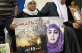 """29 أسيرة في سجن """"الشارون"""" يعشن ظروفا صعبة"""