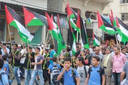 بالصور: الفصائل تنظم مسيرة دعماً لانتفاضة القدس بدير البلح