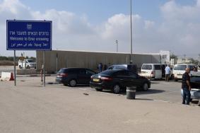 """بسبب كورونا.. إجراءات إسرائيلية للمسافرين من وإلى عزة عبر """"إيرز"""""""