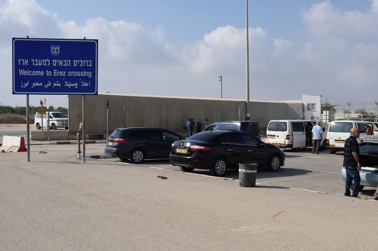 """إجراءات إسرائيلية للمسافرين بالاتجاهين عبر """"إيرز"""""""