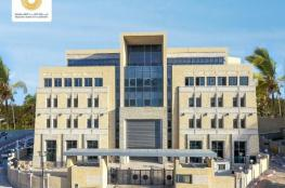 """""""النقد"""" و""""سوق رأس المال"""" تطلقان فعالية اليوم العربي للشمول المالي"""