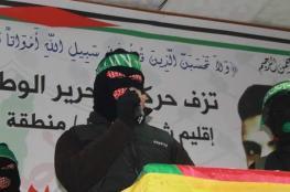 وقائي الخليل يواصل ملاحقة نشطاء حماس