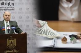 نيابة جرائم الأموال استردت نحو60 مليون شيكل لأصحابها عام 2019