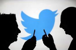 """""""تويتر"""" تطلق فلتراً للرسائل المسيئة"""