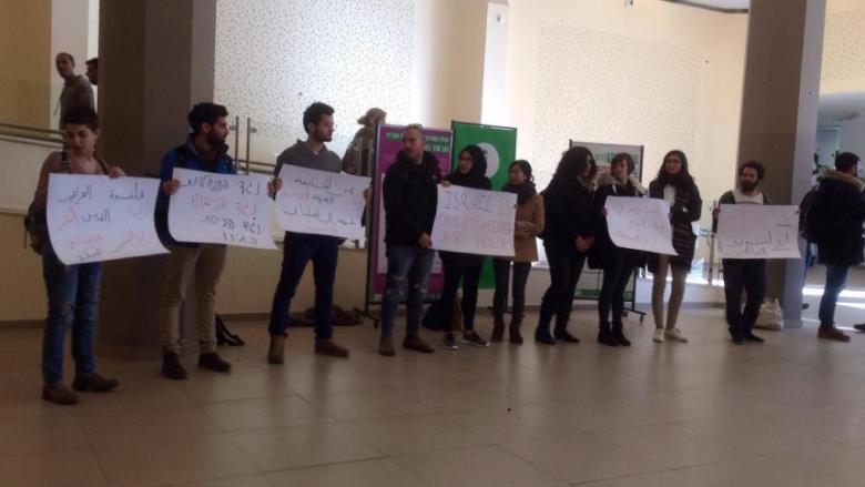وقفة بالجامعة العبرية احتجاجاً على هدم المنازل بقلنسوة