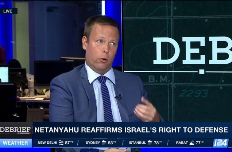خبير إسرائيلي بشؤون إيران: الفرحة بطهران سابقة لأوانها