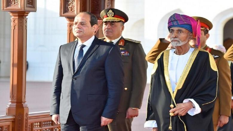 بيان من مصر يعزي بوفاة السلطان قابوس بن سعيد