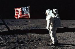 """ناسا تختار """"ولاية القمر"""""""