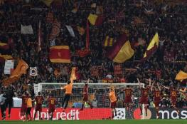 """روما يمنع لاعبيه من التقاط الصور مع """"الفنان النحس"""""""