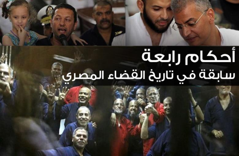 """68 شخصية مصرية تطالب المجتمع الدولي بوقف """"إعدامات رابعة"""""""