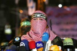 أبو عبيدة: سنفشل كل صفقات الوهم والعار ومشاريع تصفية قضيتنا