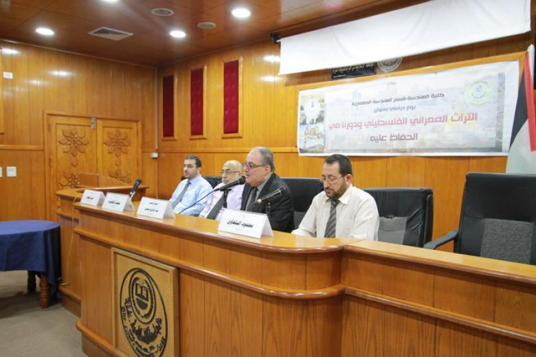 """يوم دراسي بـ""""الإسلامية"""" حول التراث العمراني الفلسطيني"""