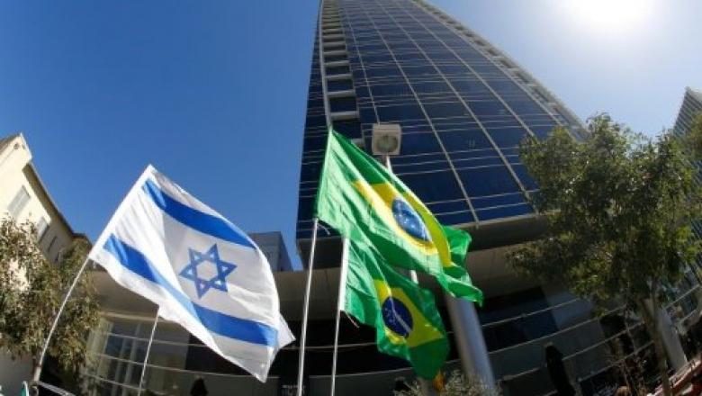 البرازيل: نقاشات نقل السفارة للقدس سيتم تأجيلها