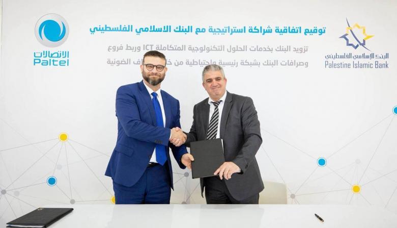 البنك الإسلامي الفلسطيني وبالتل يوقعان اتفاقية شراكة استراتيجية