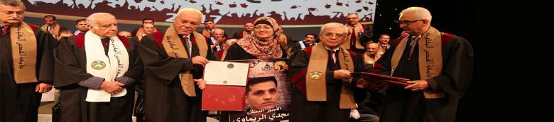 الأسير مجدي الريماوي.. شهادة جامعية رغم المؤبد