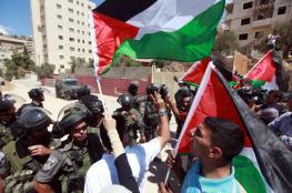 إصابات جراء قمع الاحتلال مسيرة بيت جالا