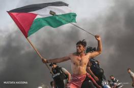 """""""الغارديان"""" تختار صورة من مسيرات العودة بغزة كأجمل صورة للعام 2019"""
