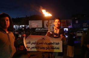 مسيرة القوى الوطنية والإسلامية برفح احتجاجا على أزمة الكهرباء