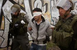 الاحتلال يعتقل شاباً من بيت لحم