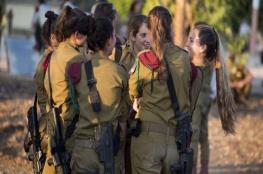 """""""عمليات إجهاض"""" لأكثر من ألف مجندة في جيش الاحتلال"""