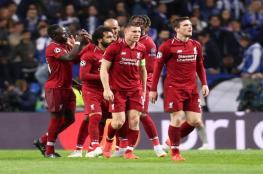 ليفربول يكرر فوزه على بورتو ويبلغ نصف النهائي