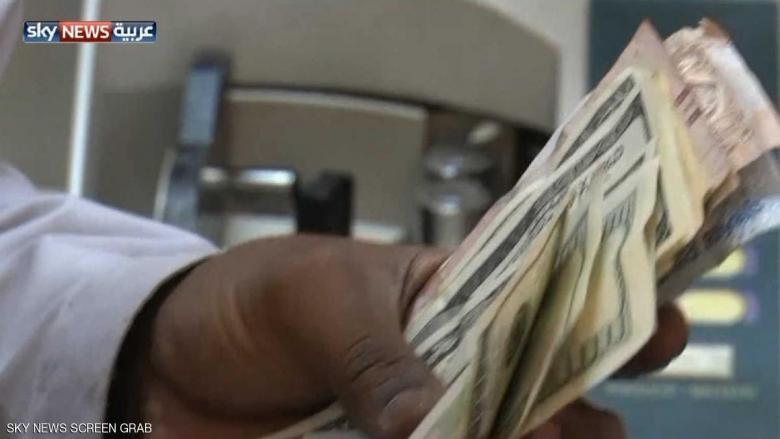 التضخم يتسارع في السودان