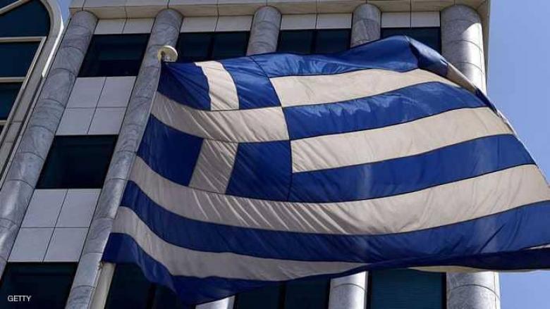 اليونان تنوي طرد دبلوماسيين روس وموسكو تتوعد