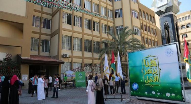 جامعات غزة تعلق الدوام غدًا الثلاثاء