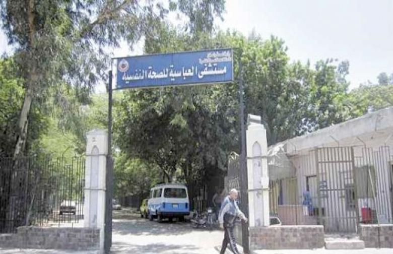 إيداع صيدلانية مصرية متهمة بقتل طفلتها مستشفى الأمراض النفسية