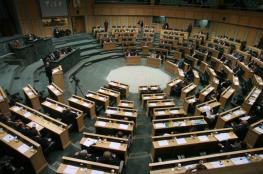 البرلمان الأردني يمنع وفدا إسرائيليا من المشاركة بمؤتمر دولي