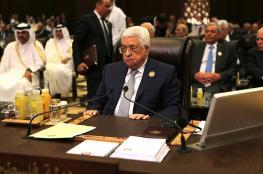 """عباس يطالب """"إسرائيل"""" بإنهاء الاحتلال مقابل السلام"""