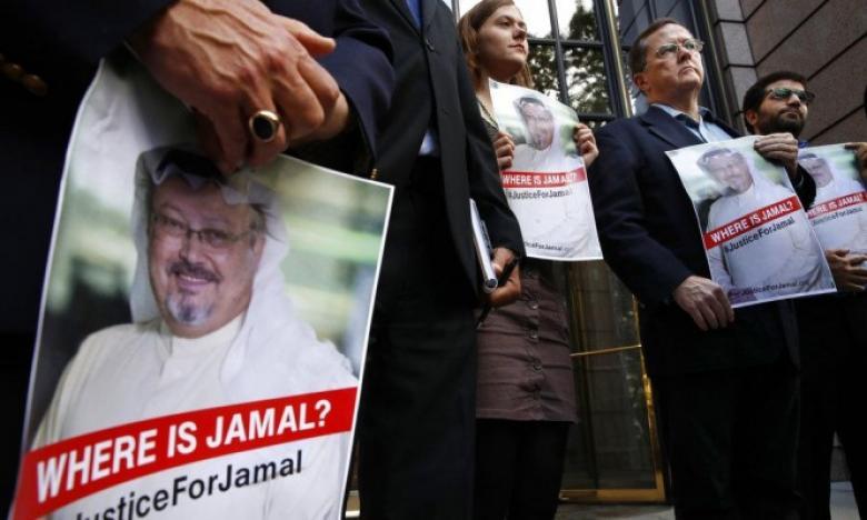 العثور على جثة الصحفي جمال خاشقجي مقطعة