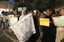 الاعتداء على نسوة بالقدس والآلاف يتظاهرن بالداخل المحتل