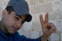 """الاحتلال يقرر احتجاز الطفل المقدسي """"حوشية"""" لمدة عام"""