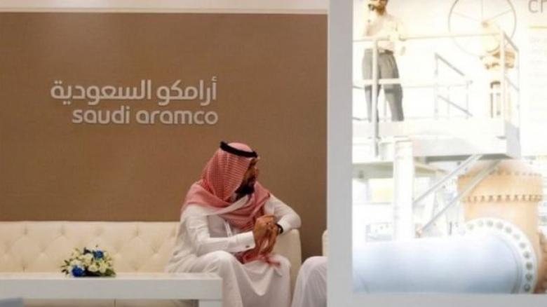 """10 معلومات عن """"أرامكو"""" أكبر شركة لتصدير النفط في العالم"""