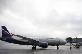 """""""آيروفلوت"""" الروسية تقلص عدد رحلاتها الجوية إلى الصين"""