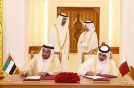 قطر توقع اتفاقا لإمداد الإمارات بمزيد من الغاز