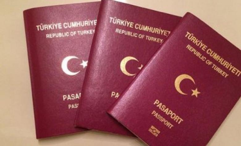 تركيا تعلن تسهيلات جديدة للراغبين في الحصول على الجنسية