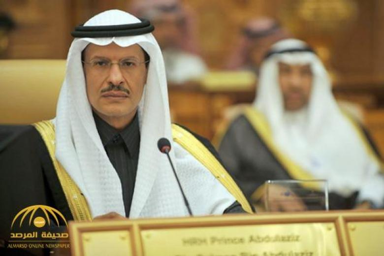 11 معلومة عن وزير الطاقة السعودي الجديد