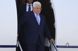 من كان باستقبال عباس عند وصوله إلى الرياض؟