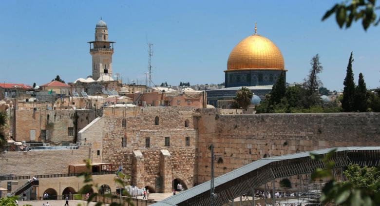 اكتشاف قرط ذهبي في القدس يعود تاريخه لألفي عام