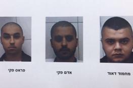 """الاحتلال: اعتقال خلية خططت لعدة عمليات في """"إسرائيل"""""""